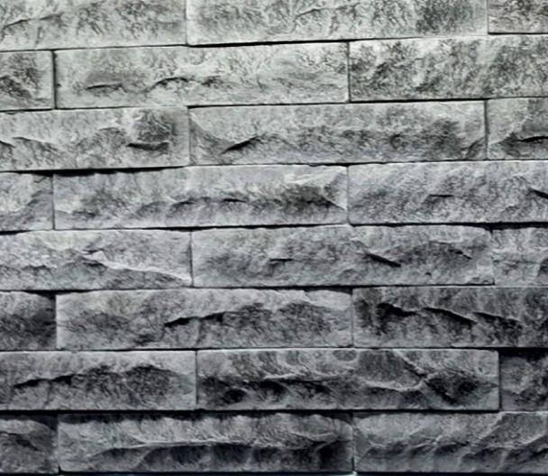 سنگ دکوراتیو - رویال طوسی